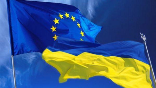 Евро Союз віза україна європа