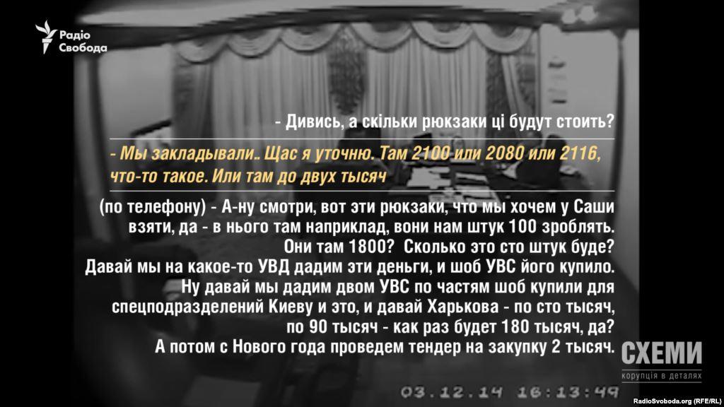 Аваков5