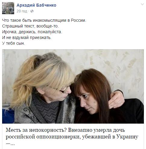 Калмикова2