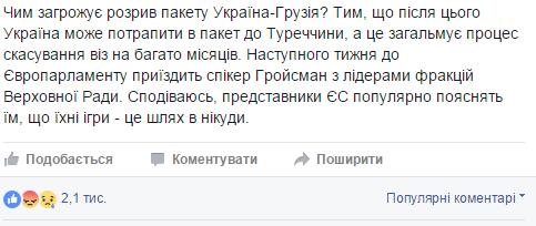 Лещенко1