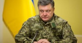 Порощенко