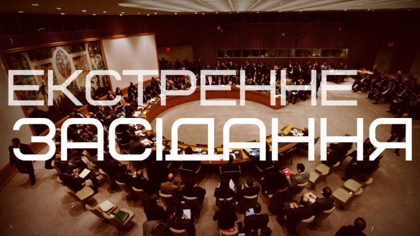 Радбез-ООН1