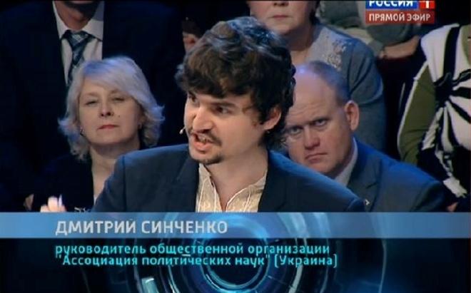 Сінченко