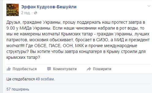 Татари2