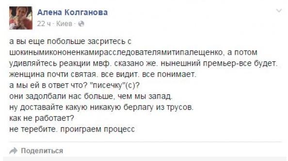 калганова