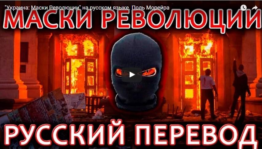maski_rev