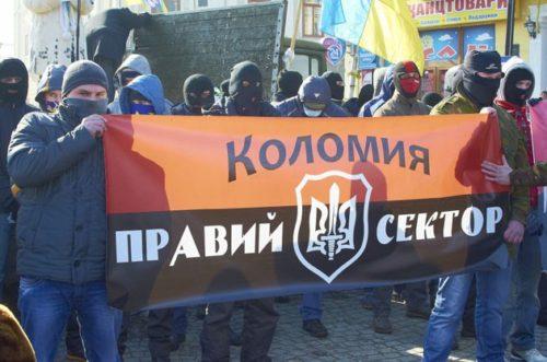 pravyy_sektor_Kolomyya