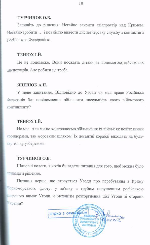 stenograma18