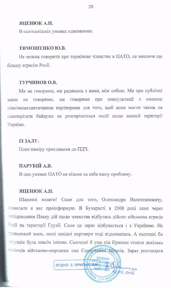 stenograma20