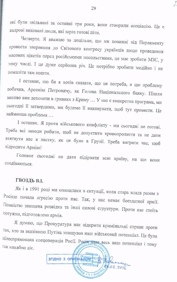 stenograma29