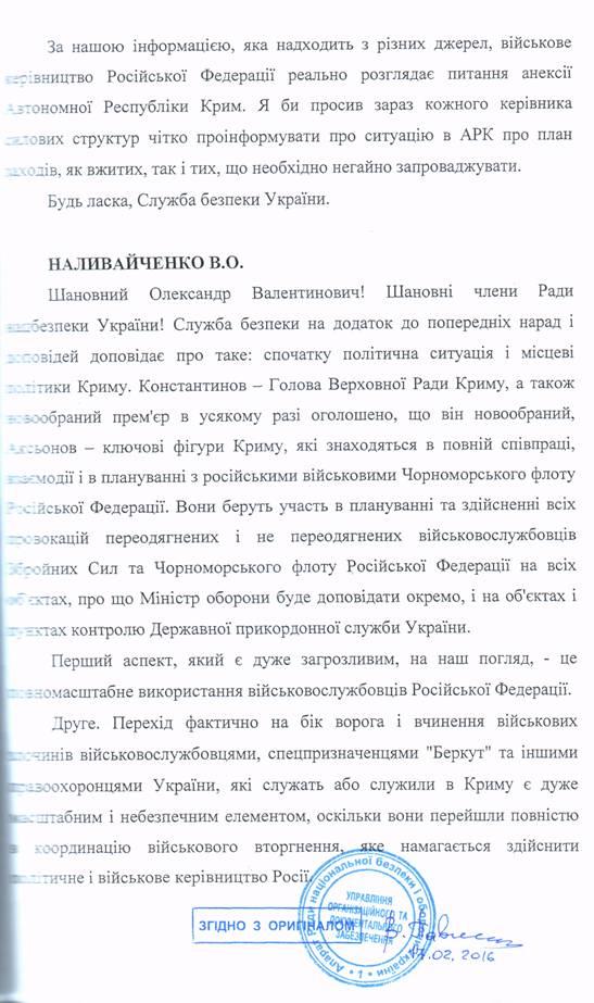 stenograma5