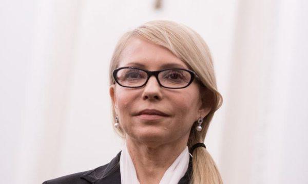 tymochenko_yuliya