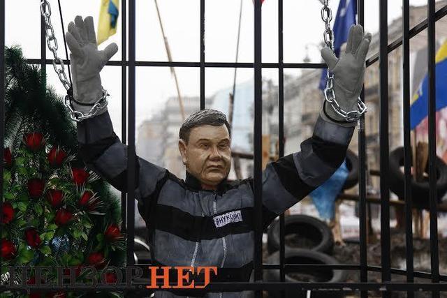 yanukovych_maydan