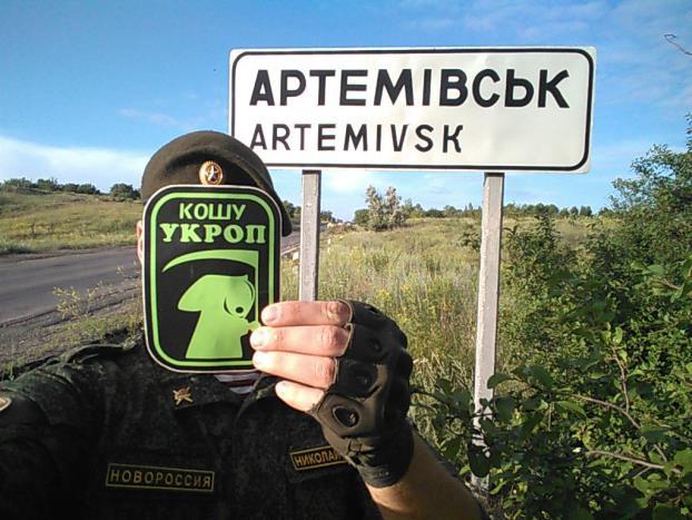 Бойовик