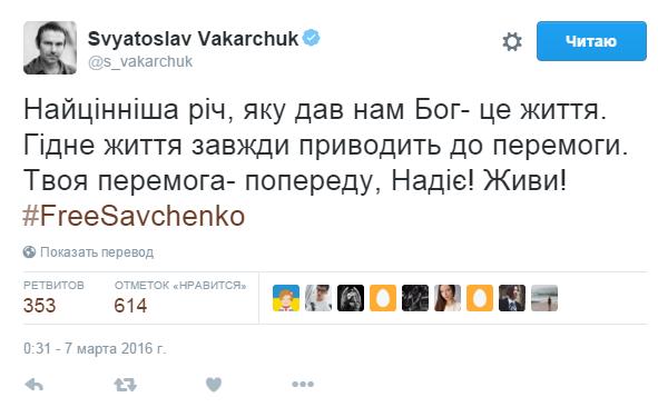 Ваеарчук