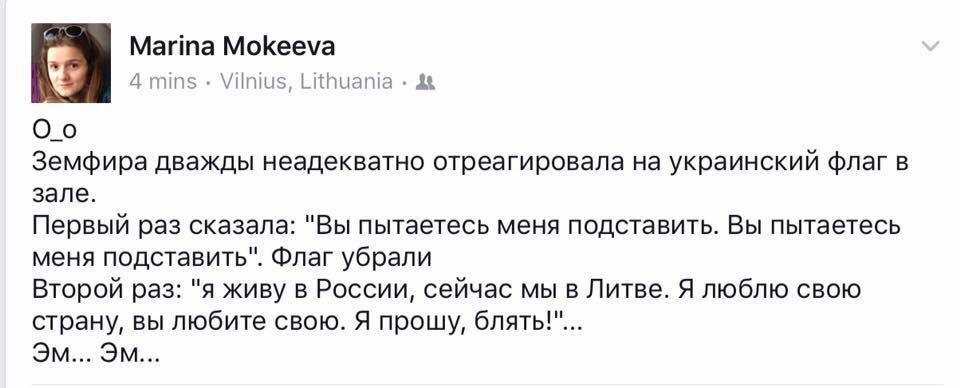 Мокєєва