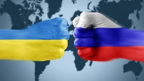 Росія Прапор