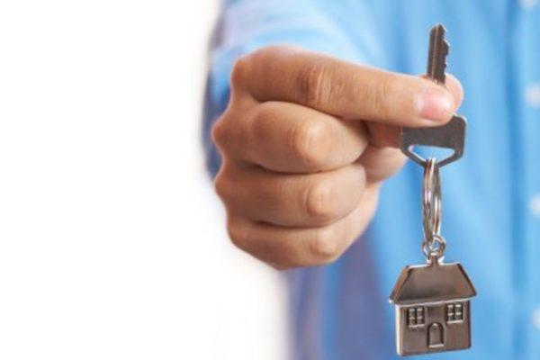 Ключі квартира