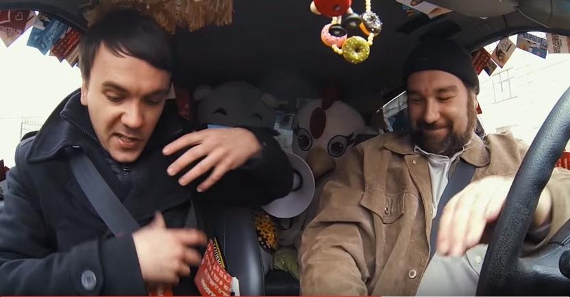 taxi_trash