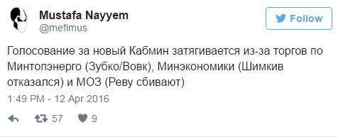 Найєм