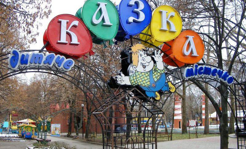 12531_800x600_img-nikolaev-hotel-72