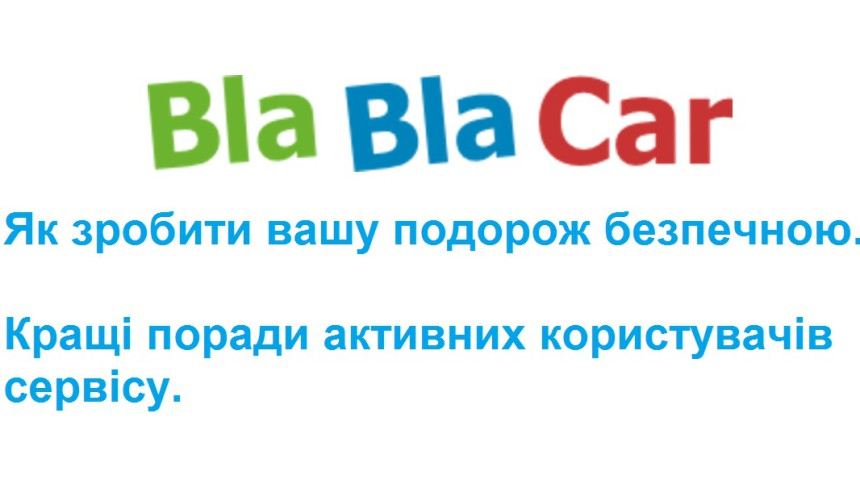 blaBlacar_porady