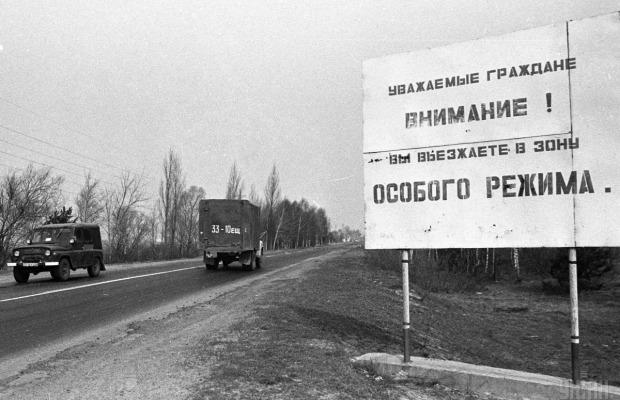 chornobyl_19