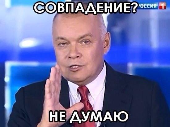 Кісєльов