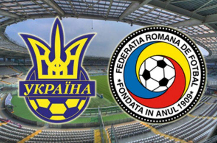 Румунія_україна