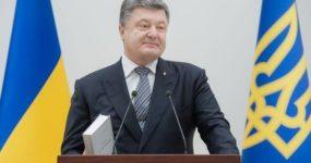 порошенко_позитив
