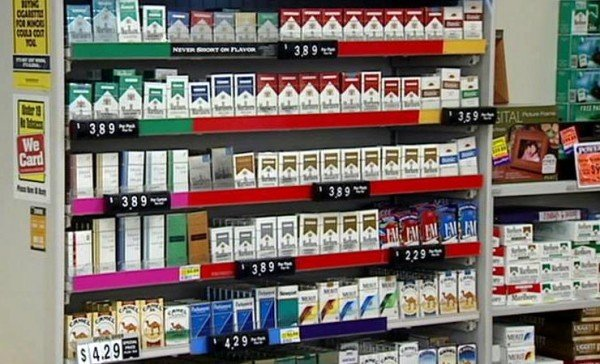 Сигарети
