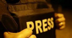 преса
