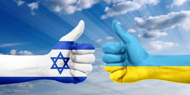 Ізраїл