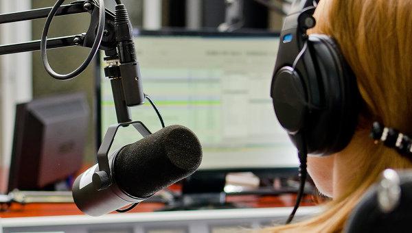 радіо