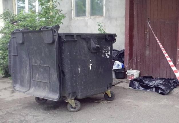 смітник
