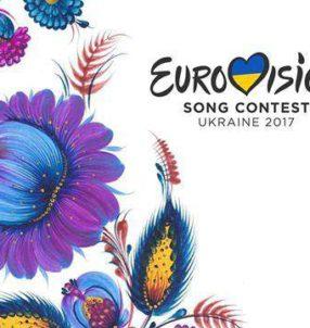 євробачення2017