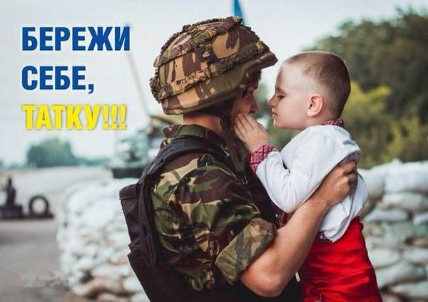 Народные герои, получившие ордена в Харькове, вернулись на передовую и в свои части с оберегами от школьников из Краматорска - Цензор.НЕТ 3219