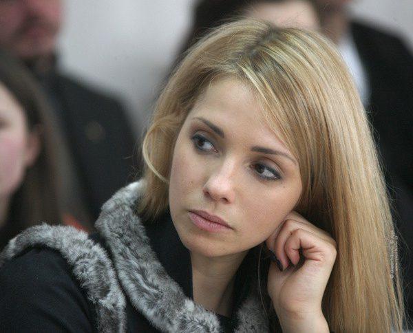 донька тимошенко