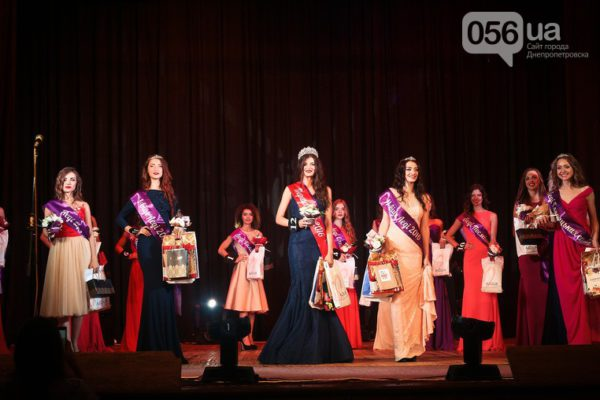 miss dnipro
