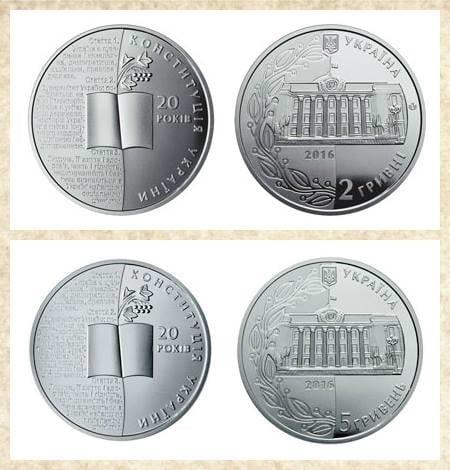moneta_konstytuciya