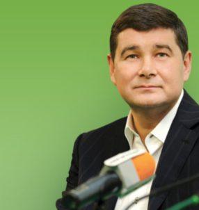 онищенко