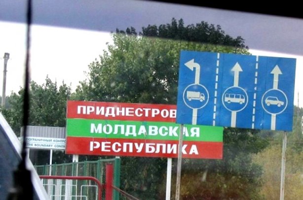prydnistrovya