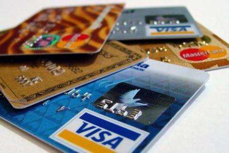 kredytky