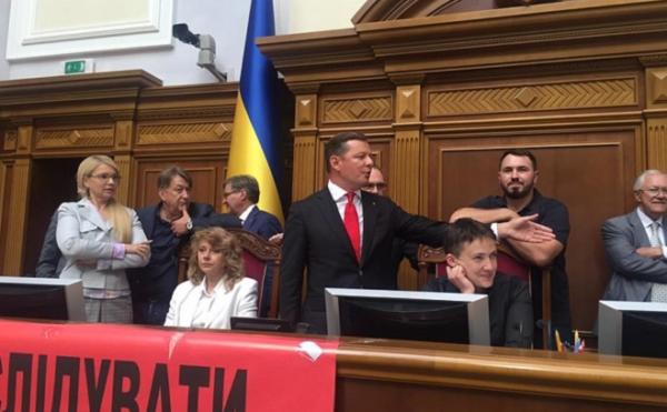 савченко в кріслі парубія