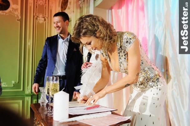 ступка весілля