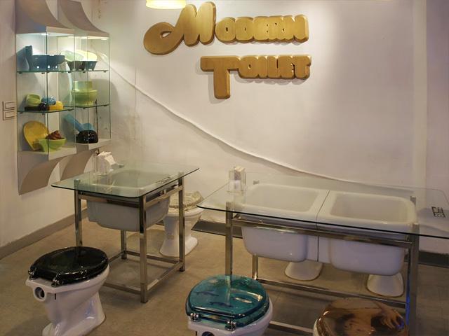 taiwan_restaurant_toilet5