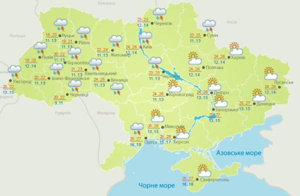 ukraine_9