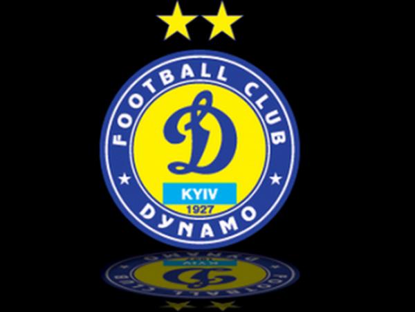 13_063806_fc_dynamo_kyiv_logo