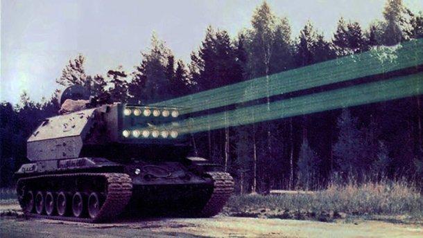 Лазерна зброя