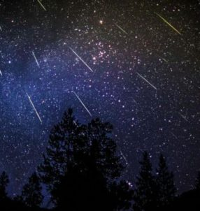 метеорит зорепад